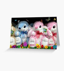 OH! Here Come The KIDS!! Please Buy ME!!! Take Me Home With You!  Greeting Card