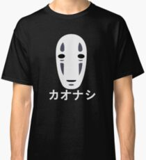 No Face - Spirited Away Classic T-Shirt
