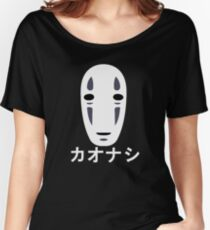 No Face - Spirited Away Women's Relaxed Fit T-Shirt