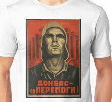 Donbas until we overcome Unisex T-Shirt