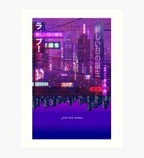 2814 Art Print