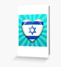 Israeli Heart Flag Greeting Card