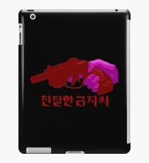 Sympathy For Lady Vengeance - Pistol iPad Case/Skin
