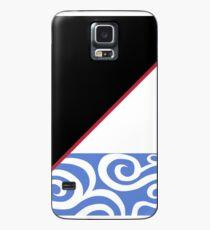 Gintama Gintoki Yukata Pattern Case/Skin for Samsung Galaxy