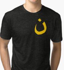 Das Zeichen des Nazareners Vintage T-Shirt