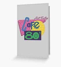 Cafe 80´s Greeting Card