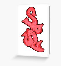 Soul - Red Greeting Card