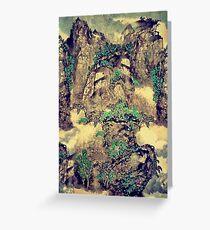 The Hills of Yunnan Greeting Card