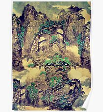The Hills of Yunnan Poster