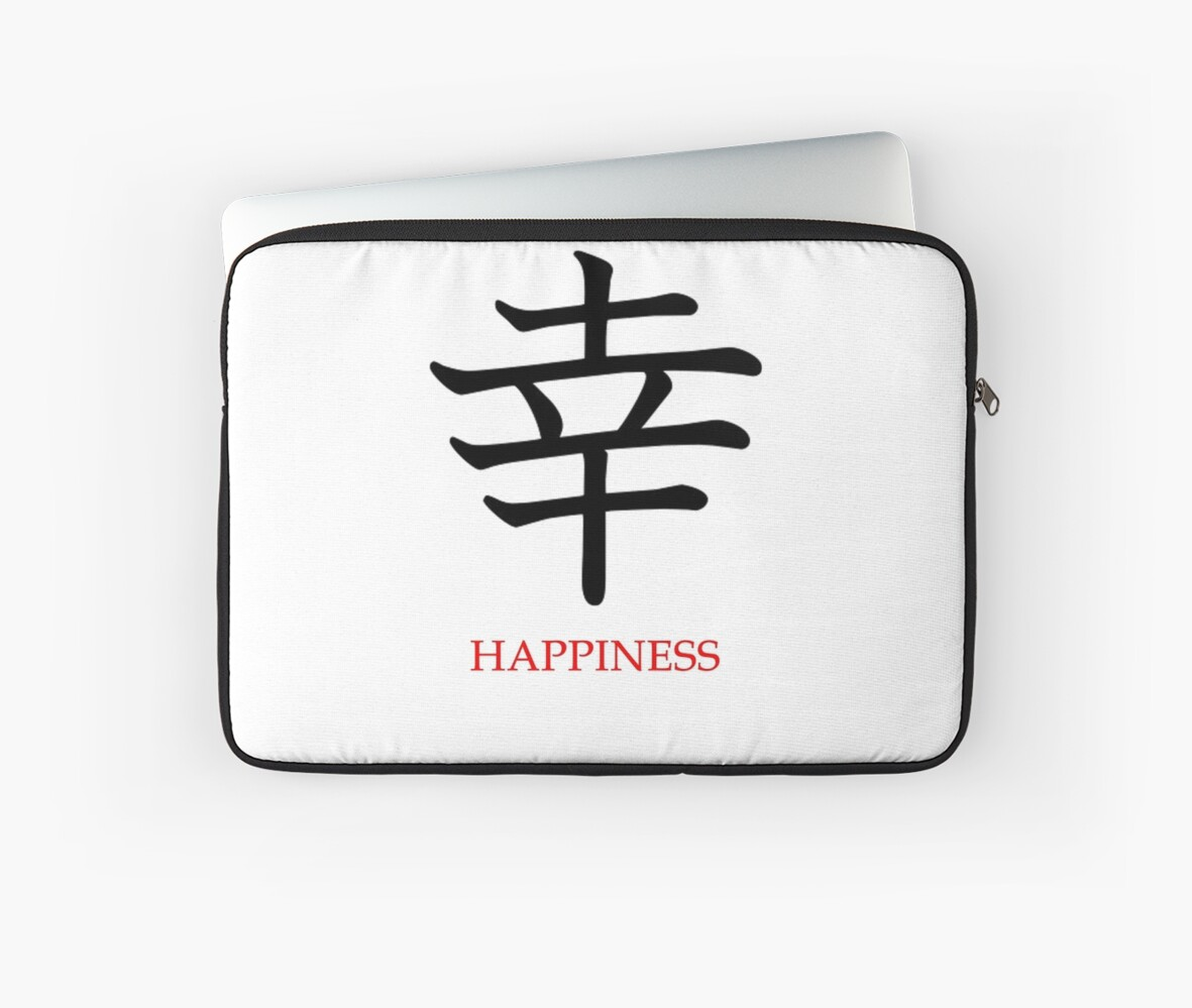 Happiness Japanese Characters Laptop Sleeves By Acselerator