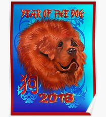 The Year of the Dog Poster
