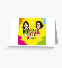 Broad City Rules Greeting Card