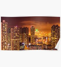 A View of Victoria Harbour - Hong Kong Poster