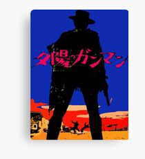 A Fistful of Yen Canvas Print