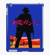 A Fistful of Yen iPad Case/Skin