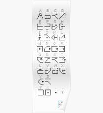 Hollowed Alphabet Poster