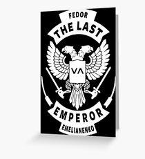 Fedor Greeting Card