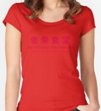 Ghostbusters New Headquarters - Zhu's. Women's Fitted Scoop T-Shirt