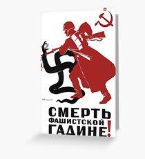 Death to Nazi Beast!  Greeting Card