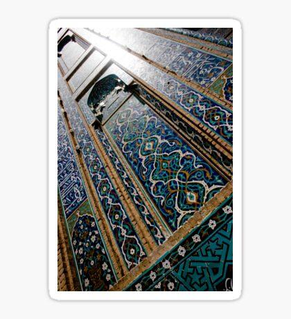 Islamic Pattern Sticker