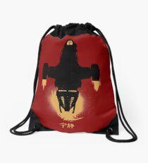 Big Damn Heroes - Updated Firefly / Serenity Silhouette Drawstring Bag