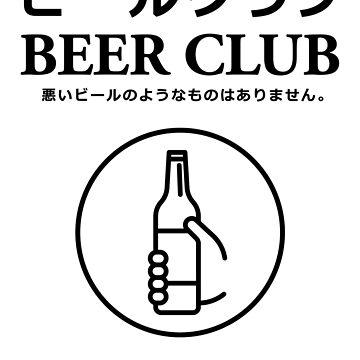 Beer Club - Large by nugod