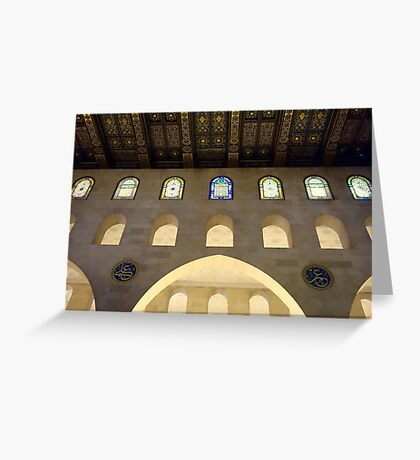 Arches Ready Greeting Card