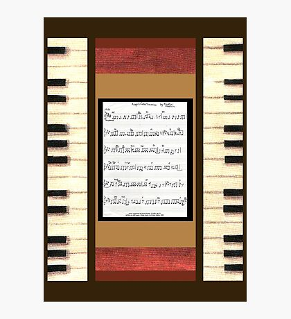 Piano keys with sheet music by Kristie Hubler Photographic Print