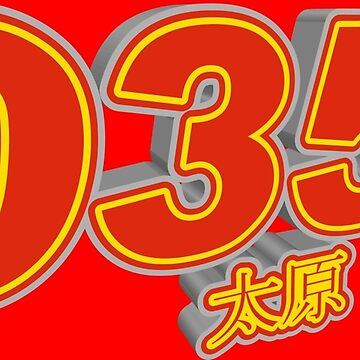 0351 Taiyuan by gruml