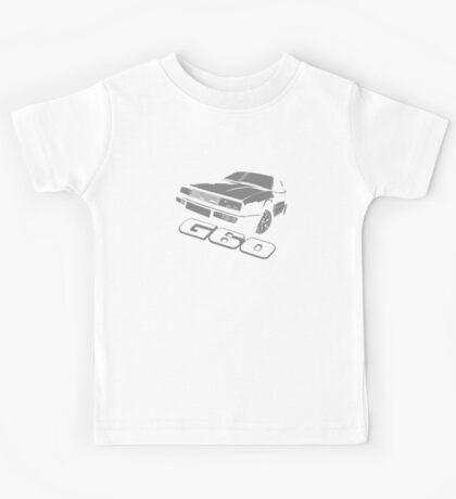 Corrado G60 Kids Clothes