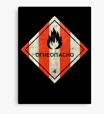 Launch flammable sign Canvas Print