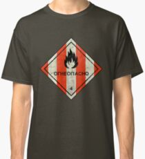 Launch flammable sign Classic T-Shirt
