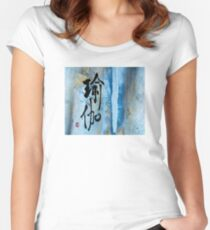 Yoga Ink Brush Calligraphy on Golden Blue  Women's Fitted Scoop T-Shirt