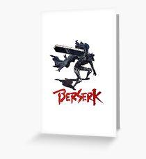 Berserk - Guts Greeting Card