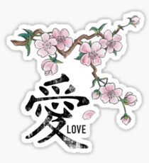 Chinese Love Che-Blossom   Sticker