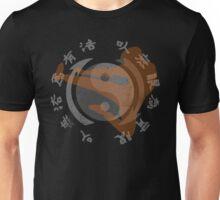 Jeet Kune Do Kung Fu Emblem & Silhouette  Unisex T-Shirt