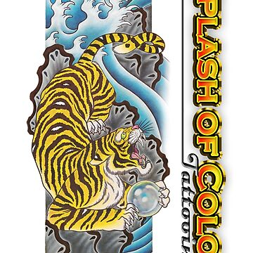 Splash of Color - Tiger by asplashofcolor