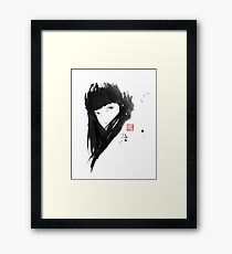 chinese  girl Framed Print