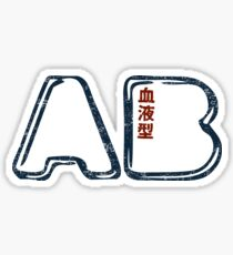 Blood Type AB Personality - Color - Japanese Design Sticker