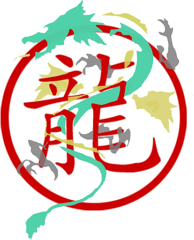 Beautiful Dragon Weaved Through Chinese Dragon Symbol Stickers By