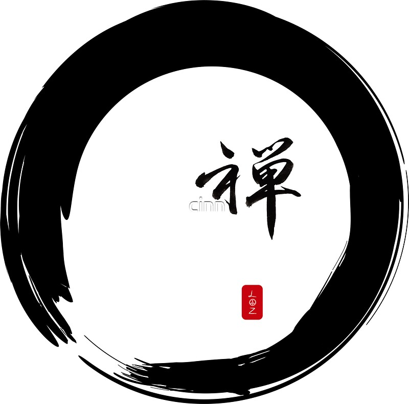 Zen Calligraphy Enso Circle Of Enlightenment