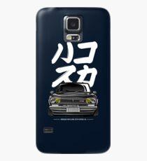 HAKOSUKA Case/Skin for Samsung Galaxy