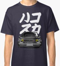 HAKOSUKA Classic T-Shirt