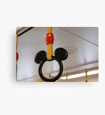 Mouse Handles Canvas Print