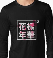 BTS The Most Beautiful Moment in life pt.2 T-Shirt