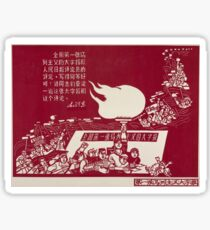 Chinese Propaganda Poster  Sticker