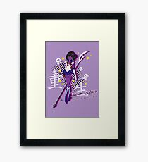 Soldier of Ruin and Birth Framed Print