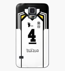 HAIKYUU!! BOKUTO KOUTAROU JERSEY PHONE CASE FUKURODANI ANIME SAMSUNG GALAXY + IPHONE Case/Skin for Samsung Galaxy