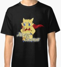 Merch by Joltik Justice Classic T-Shirt