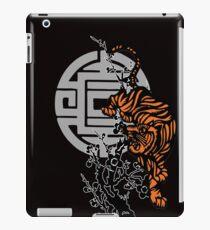 Prowling Tiger iPad Case/Skin